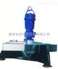 SBJ4/7.5-D南京如克-深水曝气搅拌两用机