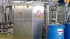 普罗名特ProMinent二氧化氯发生器