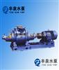 SZ水环式单级真空泵