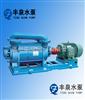 SK型单级水环式真空泵