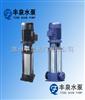 GDL多级立式管道泵
