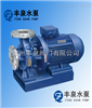 ISW型不锈钢管道离心泵