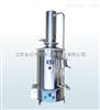 HS-Z5-Z10-Z20不锈钢蒸馏水器