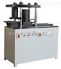 TLD-YZD1000型多功能电动液压制件脱模机