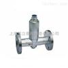 CS44H液体/固体膨胀式疏水阀