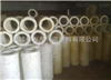 各种规格硅酸铝保温管   电厂、贮罐专用保温管