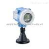 特价FMR244-A2VGGSAA2F,E+H雷达物位仪