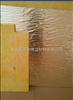 铝箔玻璃棉生产厂家
