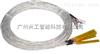 XGTRDJ-01电机绕组专用温度传感器|电机温度测量