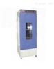 霉菌培養箱  MHP-400
