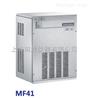 斯科茨曼Scotsman外置储冰箱式MF41雪花制冰机