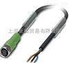 预置电缆SAC-3P-1,5-PUR/M 8FS,PHOENIX带圆形连接器的电缆