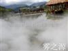 云南丽江著名风景区喷雾降温