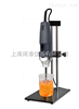 WIGGENS D-500实验室高剪切均质分散乳化机