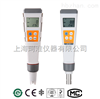 JENCO EC330/EC331精密防水迷你型电导率计