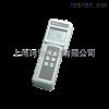 Jenco 9010M型便携式溶解氧(DO)测试仪