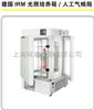 德国IRM光照培养箱IFI1000/IFI800/IFI450/IFI300