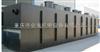 污水处理成套设备厂家