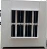 活性炭空气过滤箱