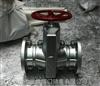 铝合手动金管夹阀-GJ41X