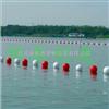 浮球30公分浮球水库隔离浮漂介绍