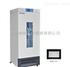 博科微生物培养箱BJPX-200-II带打印机