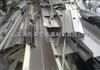 废旧铝合金回收